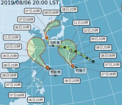 利奇馬颱風情資研判 行政院:預估雨量不容輕忽