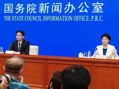 港澳辦今再辦記者會談香港局勢 台媒全被拒之門外