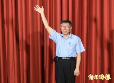 柯文哲:普世價值在台實踐 就是台灣價值