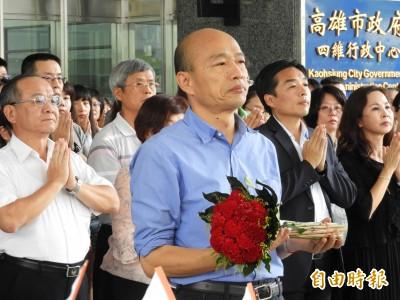 韓國瑜本週東部選舉行程 因颱風暫不確定