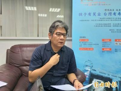 告葉慶元  紙風車:專業收入與公益演出遭混淆