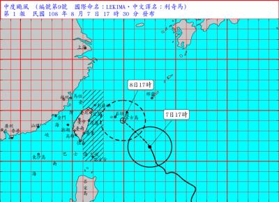 中颱利奇馬進逼 明12條海運航線62航次停航