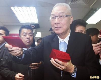 吳敦義感慨月借3千萬維持黨 網友質疑:選上拿什麼還?