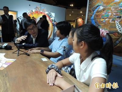 小學生:見到陳其邁 我比我媽厲害 媒體笑歪