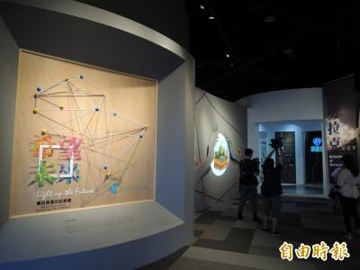 莫拉克風災紀念館開幕 陳其邁:政府將打造韌性城市防災