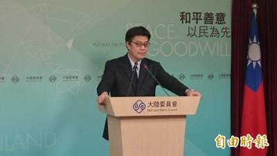 中國關閉自由行、封殺金馬獎 陸委會批「赤裸裸地介入台灣選舉」