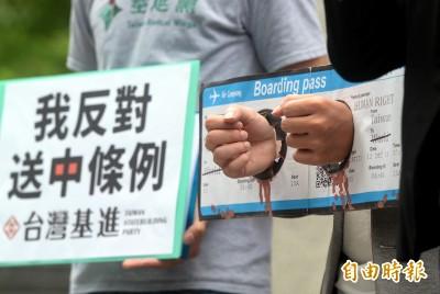 台北的香港經貿文辦疑收恐嚇包裹 內含自製血衣