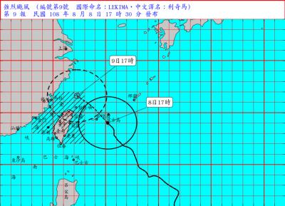 強颱利奇馬持續增強 暴風圈估明天凌晨觸陸
