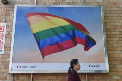 另闢蹊徑? 北京完成首例同性伴侶監護公證
