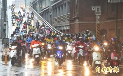 利奇馬颱風步步進逼!今日停班停課資訊一覽