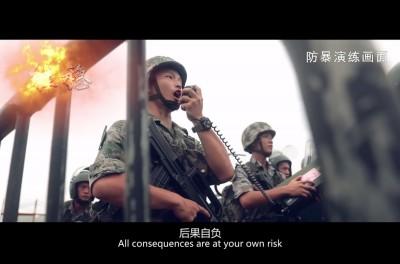 反送中》若解放軍出動進港 陳芳明:一國兩制立刻破產下架