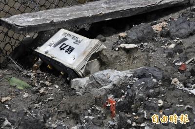 恆春漁港底泥被用來填公園 民眾質疑、官方稱檢驗無虞