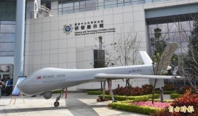 軍方騰雲2.0版無人機下週重裝上陣 強化酬載增加掛彈