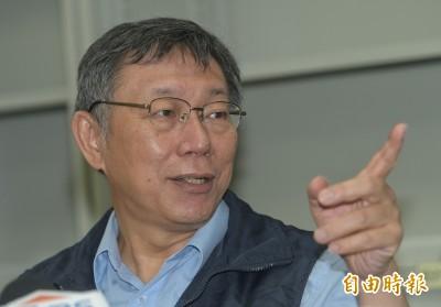 當副手?柯P:繼續當台北市長就好 何必這麼麻煩