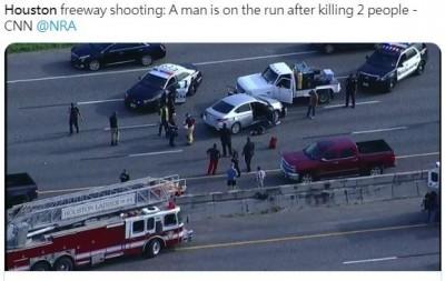 下班尖峰時間  美高速公路爆槍殺兩人
