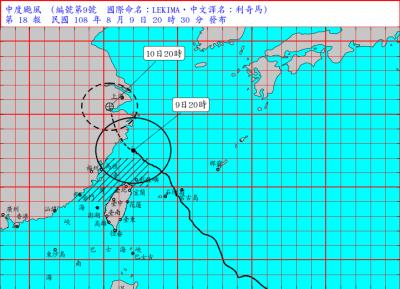 利奇馬颱風陸警解除 中南部仍須嚴防強降雨