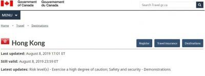 22國對香港發布旅遊警示 加拿大升至「高度警戒」