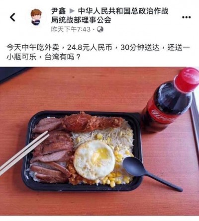 中共網軍炫耀110元便當菜色 台灣網友狂酸:這是噴吧