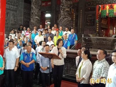 防中國假消息滲透 蔡總統:保護民主最重要的事情