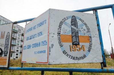 俄基地測試火箭爆炸5死 官方否認輻射值飆升20倍