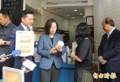 手搖杯店被迫表態 蔡英文:中國害人害己快收手