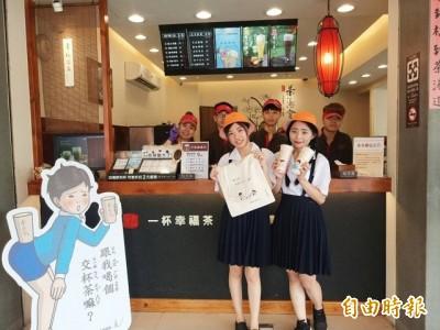 13家手搖飲被爆「舔共」 網友整理愛台灣店家名單
