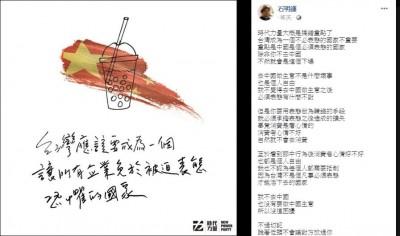 台灣讓企業被迫表態? 他嗆時力搞錯重點