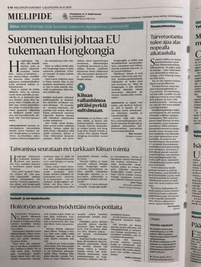 我駐芬蘭代表投書芬蘭大報 聲明拒絕一國兩制