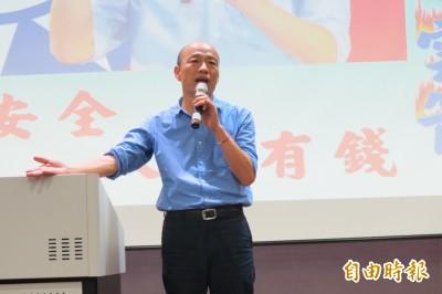 挺韓均逾85%!市長顧選舉 那瑪夏、桃源「被教訓」了