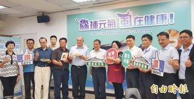 台灣虱目魚年產值超過41億 8月後肉質更肥美