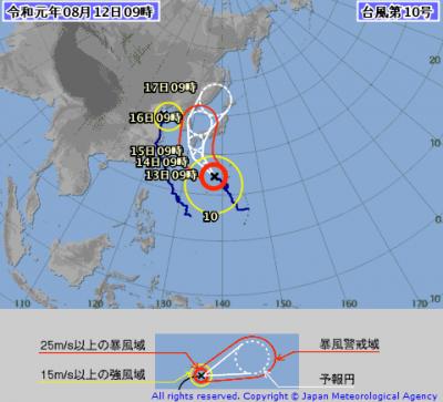 驚!柯羅莎颱風進逼日本 多人海邊玩水被沖走