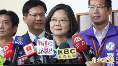 香港衝突升級 蔡英文:台灣人要共同守護主權