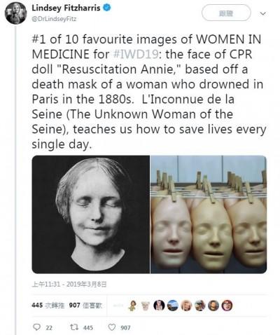 CPR安妮真有其人! 塞納河溺斃少女 神秘微笑風靡歐洲