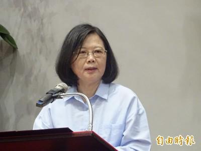 見英智庫訪團關切反送中 蔡英文:讓台灣持續作民主燈塔