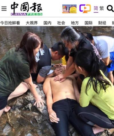 悲!男子坐瀑布下練功 下水憋氣意外猝死