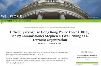 連署呼籲白宮認定港警務處為恐怖組織  一週破12萬人響應!