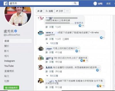 台中豪雨不放假 民怨「泛舟上班」灌爆盧秀燕臉書