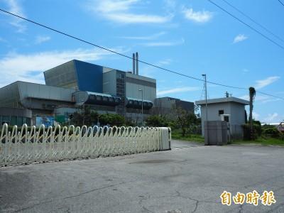 停擺14年 饒慶鈴明確表示:東縣焚化廠將啟動