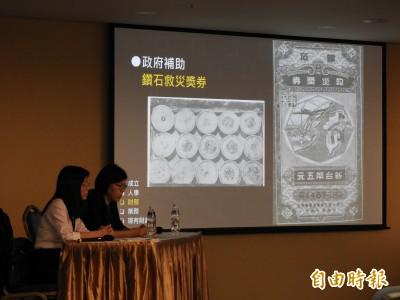救總能協調國防部撥款 學者:KMT黨國權力下運作
