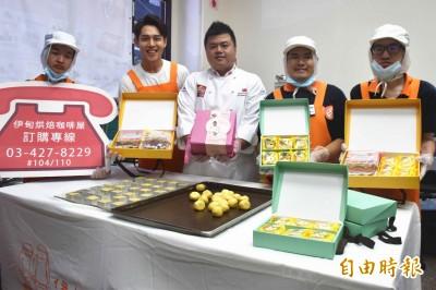 伊甸月餅新上市 世界麵包冠軍王鵬傑技術指導