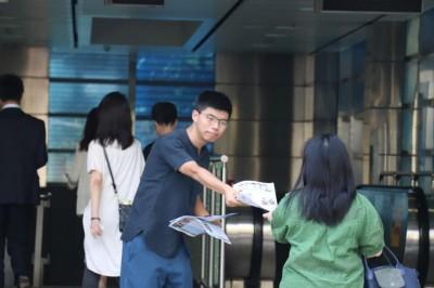 反送中》沒領袖的運動 黃之鋒:略盡綿力說香港抗爭故事