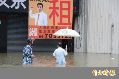 豪大雨強襲中南部!3縣市25行政區淹水警戒