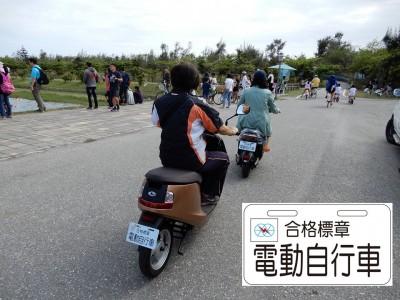 改裝電動自行車飆速 最高罰5400元