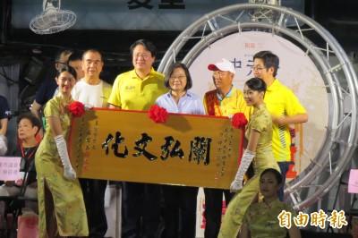 參加中元祭放水燈遊行 蔡英文:基隆正脫胎換骨