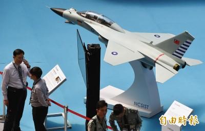 國防展搶先看》高教機原型機下月出廠 可能取名「勇鷹」
