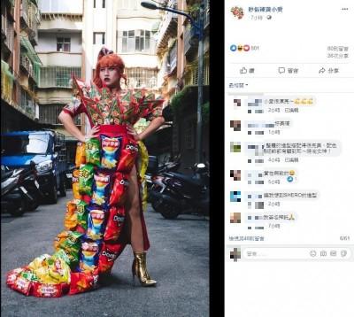 普度新時尚?網紅黃小愛穿「超實用」中元禮服 網友推爆