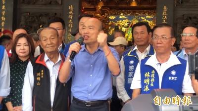 國民黨中常會通過   「詆毀污衊」韓國瑜者一律開除黨籍