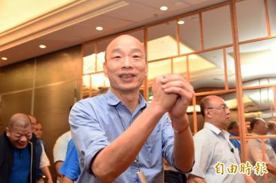 韓國瑜「一瓶礦泉水」多少錢? 選市長收入1.29億、支出1.14億