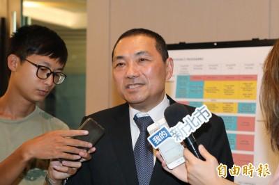 新北市長選舉政治獻金 侯收入1.33億 蘇0.52億