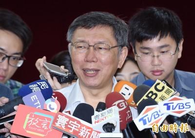 美總統稱解放軍推進港邊界 柯文哲:北京不要再搞成六四